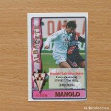 Cromos de Fútbol: 455 A MANOLO / B ESPINOLA - ALBACETE MUNDICROMO FICHA LIGA 96 97 1996 1997. Lote 206787368