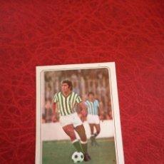 Cromos de Fútbol: ALABANDA REAL BETIS ED PACOSA 2 - 77 78 CROMO FUTBOL LIGA 1977 1978 - DESPEGADO - 751. Lote 206788530