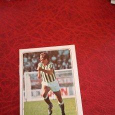 Cromos de Fútbol: LOPEZ REAL BETIS ED PACOSA 2 - 77 78 CROMO FUTBOL LIGA 1977 1978 - DESPEGADO - 752. Lote 206788617