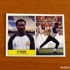 Cromos de Fútbol: R.C.D. ESPAÑOL, ESPANYOL - N'KONO - EDICIONES FESTIVAL 1987-1988, 87-88 - NUNCA PEGADO. Lote 206795606
