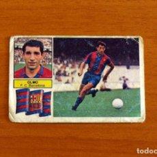 Cromos de Fútbol: BARCELONA - OLMO - LIGA 1982-1983, 82-83 - EDICIONES ESTE. Lote 206797886
