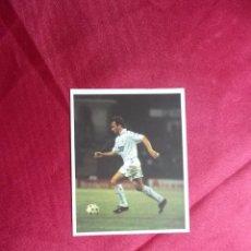 Cromos de Fútbol: CROMO Nº 152 DEL REAL MADRID. MAGIC BOX 1994-1995. NUNCA PEGADO. Lote 206837983