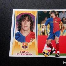 Cromos de Fútbol: 5 PUYOL BARCELONA SIN PEGAR PANINI EDICIONES ESTE LIGA 2009 2010 09 10. Lote 207042283