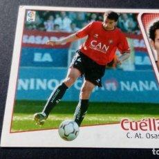 Cromos de Fútbol: CUELLAR OSASUNA SIN PEGAR PANINI EDICIONES ESTE LIGA TEMPORADA 2004 2005 04 05. Lote 207043666