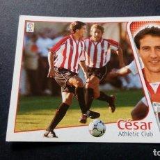 Cromos de Fútbol: CESAR ATHLETIC DE BILBAO SIN PEGAR PANINI EDICIONES ESTE LIGA TEMPORADA 2004 2005 04 05. Lote 207043677