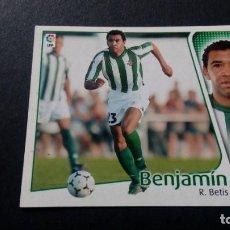 Cromos de Fútbol: BENJAMIN BETIS SIN PEGAR PANINI EDICIONES ESTE LIGA TEMPORADA 2004 2005 04 05. Lote 207043697