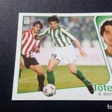 Cromos de Fútbol: TOTE BETIS SIN PEGAR PANINI EDICIONES ESTE LIGA TEMPORADA 2004 2005 04 05. Lote 207043702