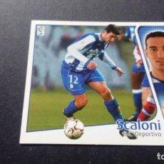 Cromos de Fútbol: SCALONI DEPORTIVO DE LA CORUÑA SIN PEGAR PANINI EDICIONES ESTE LIGA TEMPORADA 2004 2005 04 05. Lote 207043723
