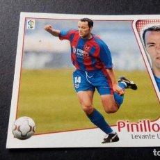 Cromos de Fútbol: PINILLOS LEVANTE SIN PEGAR PANINI EDICIONES ESTE LIGA TEMPORADA 2004 2005 04 05. Lote 207043763