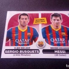 Cromos de Fútbol: 24 BUSQUETS MESSI RESUMEN BARCELONA SIN PEGAR PANINI EDICIONES ESTE LIGA 2014 2015 14 15. Lote 207044315