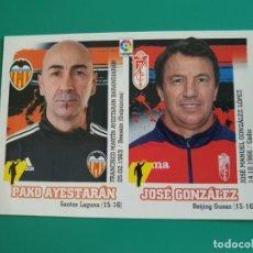 Cromos de Fútbol: 42 AYESTARÁN / GONZÁLEZ (MERCADO INVIERNO) - VALENCIA / GRANADA - EDICIONES ESTE 15/16 (NUEVO). Lote 207236711