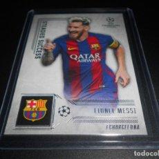 Cromos de Fútbol: SS3 LIONEL MESSI FC BARCELONA CARDS TOPPS SHOWCASE UEFA CHAMPIONS LEAGUE 16 17 2016 2017. Lote 207237315