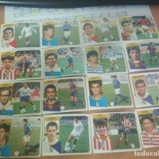 Cromos de Fútbol: ESTE91/92 LOTE DE 32 CROMOS INTERESANTES NUNCA PEGADOS. Lote 207237720