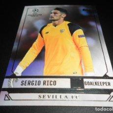 Cromos de Fútbol: 165 SERGIO RICO SEVILLA CARDS TOPPS SHOWCASE UEFA CHAMPIONS LEAGUE 16 17 2016 2017. Lote 207238715
