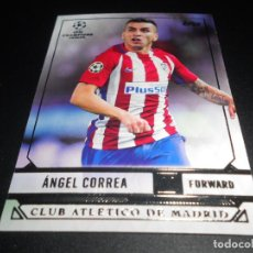 Cromos de Fútbol: 42 ANGEL CORREA AT MADRID CARDS TOPPS SHOWCASE UEFA CHAMPIONS LEAGUE 16 17 2016 2017. Lote 207238866