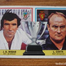 Cromos de Fútbol: CROMO ALBUM LIGA ESTE 86 87 ENTRENADORES IRIBAR LUIS COSTA BILBAO ZARAGOZA - DESPEGADO 1986 1987. Lote 207288206