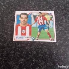 Cromos de Fútbol: . / CROMO ESTE 2007/2008/ 07/08/ ATLETICO MADRID // ANTONIO LOPEZ / NUNCA PEGADO. Lote 207306462