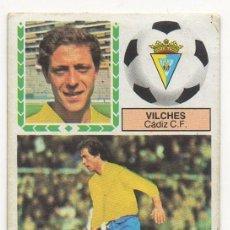 Cromos de Fútbol: ESTE 83-84 FICHAJE 7 VILCHES, PRIMERA VERSIÓN. RECUPERADO DEL ÁLBUM.. Lote 207306578