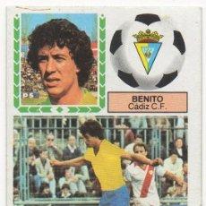 Cromos de Fútbol: ESTE 83-84 FICHAJE 8 BENITO, PRIMERA VERSIÓN. RECUPERADO DEL ÁLBUM.. Lote 207306810