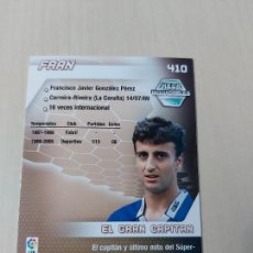 Cromos de Fútbol: Nº 410 FRAN - MEGACRACKS 05 06 - FICHA - MEGA INOLVIDABLES. Lote 207306815
