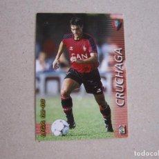 Cromos de Fútbol: PANINI MEGAFICHAS 2002 2003 Nº 203 CRUCHAGA OSASUNA MEGACRACKS 02 03. Lote 207343691