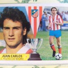 Cromos de Fútbol: LIGA ESTE 1987 1988 / 87 88 CROMO JUAN CARLOS (ATLÉTICO DE MADRID) FICHAJE 22 BIS RECORTADO. Lote 207561013