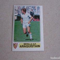 Cromos de Fútbol: PACOSA 2 FUTBOL EN ACCION 77 78 ARAQUISTAIN SEVILLA 1977 1978 NUEVO. Lote 209049298