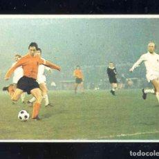 Figurine di Calcio: CROMO DE FUTBOL: JOHAN CRUYFF, ASI JUEGO AL FUTBOL: CROMO 25 SERIE I. HOLANDA-NORUEGA. Lote 209180451