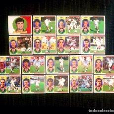 Cromos de Fútbol: LOTE 18 CROMOS SEVILLA COLOCA ARANALDE COLUSSO SALVA UNZUE 1996 1997 EDICIONES ESTE SIN USAR 96 97. Lote 209839558