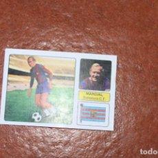 Cromos de Fútbol: CAMPEONATO DE LIGA 1973/74; MARCIAL BARCELONA C.F. EDITORIAL FHER. Lote 209975415