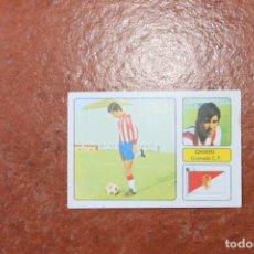 Cromos de Fútbol: CAMPEONATO DE LIGA 1973/74; CHIRRI GRANADA C.F. EDITORIAL FHER. Lote 209975490