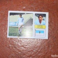 Cromos de Fútbol: CAMPEONATO DE LIGA 1973/74; CASTRO R.C. CELTA EDITORIAL FHER. Lote 209975583