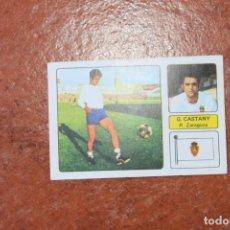 Cromos de Fútbol: CAMPEONATO DE LIGA 1973/74; G. CASTANY R. ZARAGOZA EDITORIAL FHER. Lote 209975727