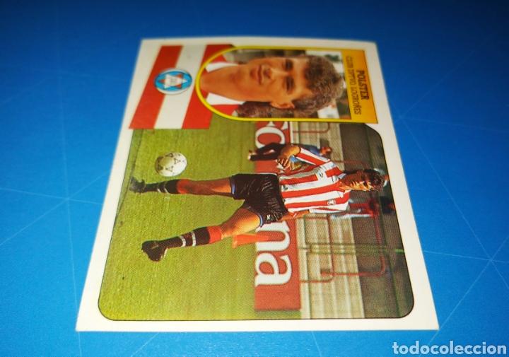 Cromos de Fútbol: POLSTER CD LOGROÑÉS ESTE 91 92 - LIGA TEMPORADA 1991 1992 - FICHAJE COLOCA 7 BIS - CARTON SIN PEGAR - Foto 2 - 210256497