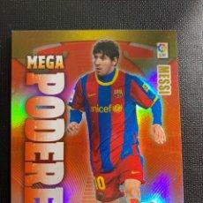 Cromos de Fútbol: LEO MESSI / MEGACRACKS / BOTAS DE ORO MEGA PODERES 2011. Lote 220848800