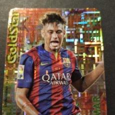 Cromos de Fútbol: NEYMAR 14/45 GOLDSTAR TETRIS - (BARCELONA) QUIZ GAME 2015 (MUNDICROMO 2014/15) LIMITED EDITION. Lote 210426002