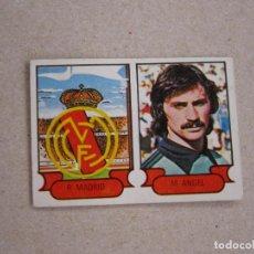 Cromos de Fútbol: RUIZ ROMERO 78 79 Nº 55 ESCUDO MIGUEL ANGEL REAL MADRID 1978 1979 NUNCA PEGADO. Lote 210468878