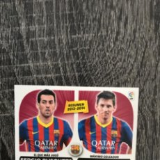 Cartes à collectionner de Football: LIGA ESTE 2014 2015 14 15. CROMO F.C BARCELONA RESUMEN MESSI BUSQUETS Nº 24. Lote 210478635