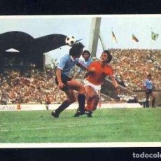 Figurine di Calcio: CROMO DE FUTBOL: JOHAN CRUYFF, ASI JUEGO AL FUTBOL: CROMO 113 SERIE R. HOLANDA - URUGUAY. Lote 210623061