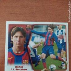 Cromos de Fútbol: MESSI - FC. BARCELONA ESTE 2005/2006 NUEVO SIN PEGAR (ERROR). Lote 210691769