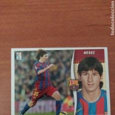 Cromos de Fútbol: MESSI -FC BARCELONA 2006 2007 NUEVO SIN PEGAR. Lote 210696200