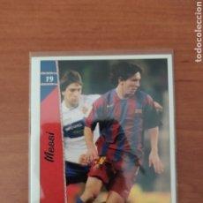 Cromos de Fútbol: MESSI -FC. BARCELONA LAS FICHAS DE LA LIGA 2007 NUEVO. Lote 210703977
