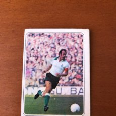 Cromos de Fútbol: CROMO SIN PEGAR JUAN CARLOS RACING FÚTBOL EN ACCIÓN PACOSA2 1977. Lote 210841056