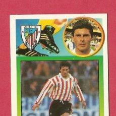 Cromos de Fútbol: CROMO ESTE 93 94 1993 1994 BAJA ALKORTA (ATHLETIC BILBAO), NUNCA PEGADO.. Lote 210963891