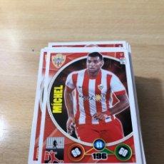 Cromos de Fútbol: LOTE DE MÁS DE 100 CARDS FICHAS ADRENALYN 2014-15. Lote 211265217