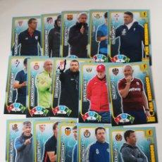 Cromos de Fútbol: ADRENALYN 2019/2020 PLUS ENTRENADOR ( 20 CARDS DIFERENTES ) SERIE COMPLETA - CÓDIGOS SIN ACTIVAR -. Lote 211398325