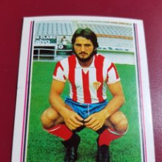 Cromos de Fútbol: ESTE - LIGA 80 81 - 1980 1981 - SPORTING GIJON - REDONDO- SIN PEGAR. Lote 211398696