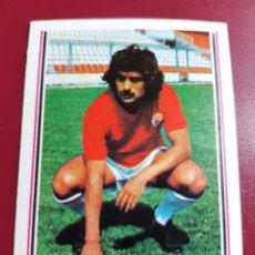 Cromos de Fútbol: ESTE - LIGA 80 81 - 1980 1981 - MURCIA - NAHARRO - SIN PEGAR. Lote 211398926