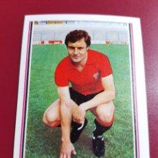 Cromos de Fútbol: ESTE - LIGA 80 81 - 1980 1981 - OSASUNA - MINA - SIN PEGAR. Lote 211399005