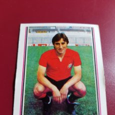 Cromos de Fútbol: ESTE - LIGA 80 81 - 1980 1981 - OSASUNA - ECHEVARRIA - SIN PEGAR. Lote 211399041